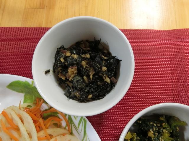 2/6の夕食 黒豆とひじきのサラダ